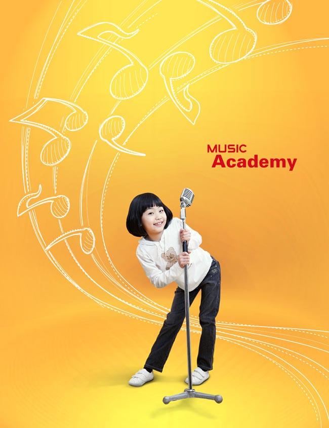 韩国儿童可爱小孩