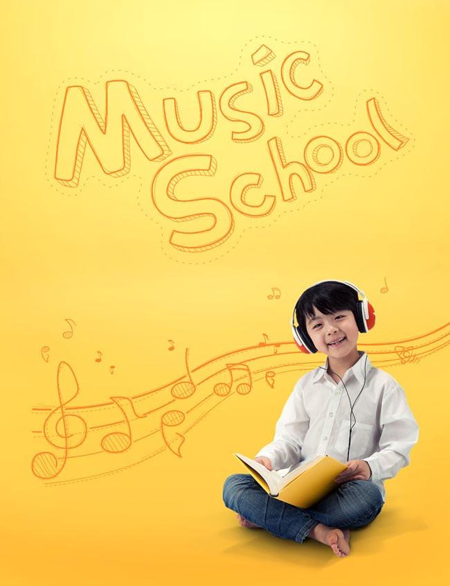 音乐男孩书韩国背景音符韩国儿童可爱小孩