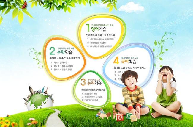 韩国可爱小男孩壁纸