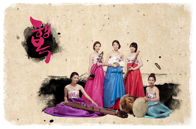 韩国乐队古典风水墨背景乐队素材美女乐队