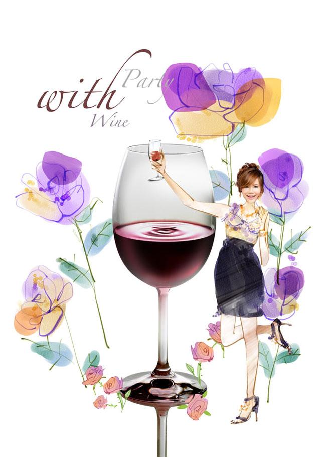 酒杯女人卡通psd素材图片