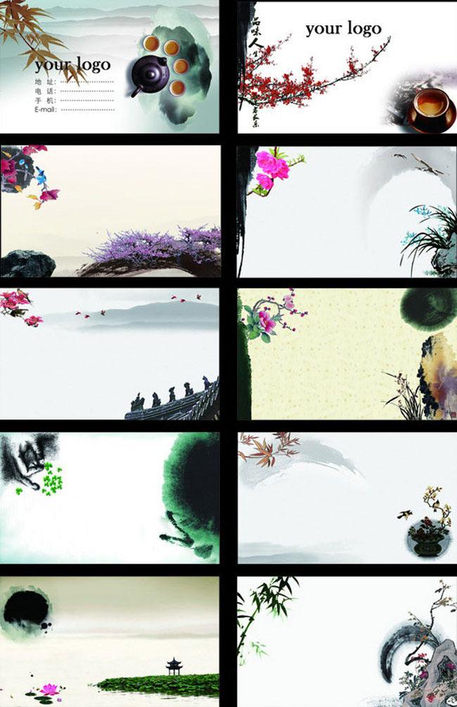 中国水墨风景名片psd素材