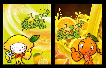 柠檬哈密瓜橘子苹果葡萄向日葵清新可爱卡通漫画卡通形象水果娃娃精灵