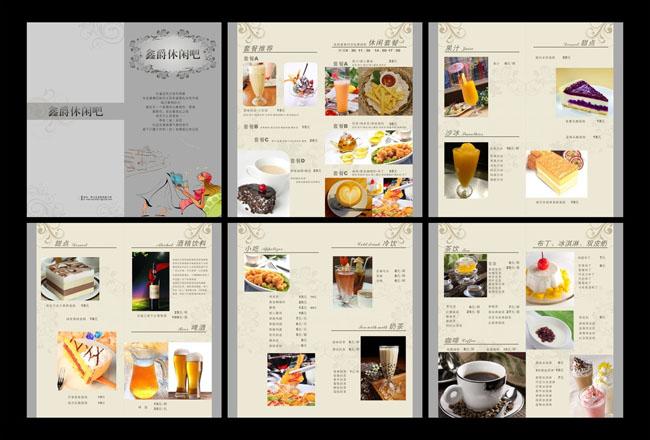 休闲吧甜品美食画册矢量素材图片