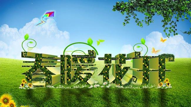 风筝节宣传海报手绘