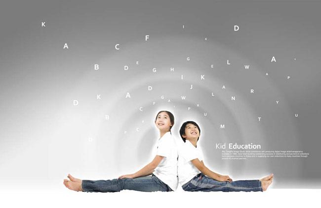 坐地上看天空的韩国儿童psd素材