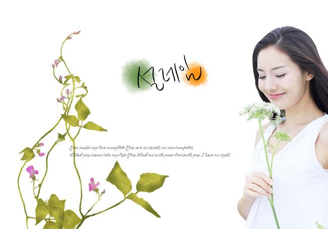手拿花朵韩国模板水墨风格水墨花墨迹女人藤蔓花朵植物psd分层素材