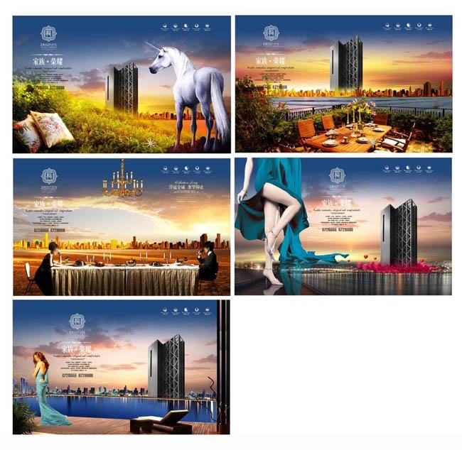 广告别墅欧式别墅欧式别墅海报美女白马户外休闲城市