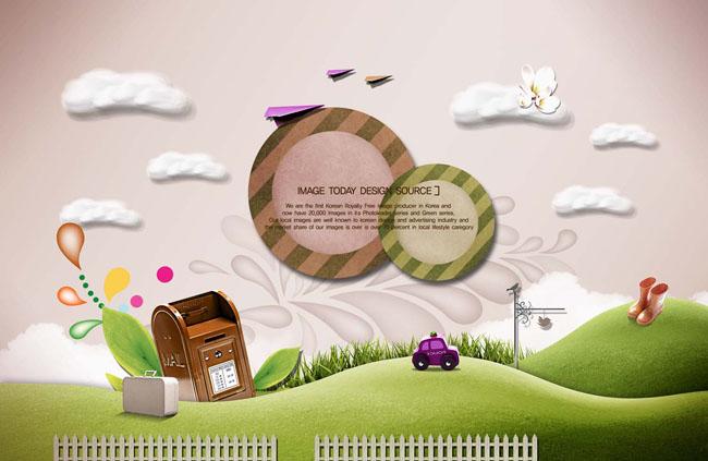 自然風景郵箱廣告背景psd素材