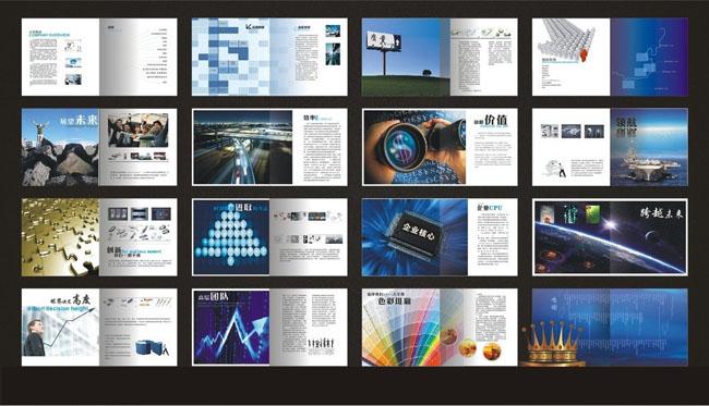 清爽环保画册设计矢量素材 简洁企业文化宣传册设计矢量素材 高档企业