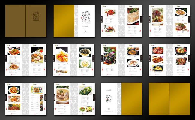 中餐馆菜谱菜单设计矢量素材