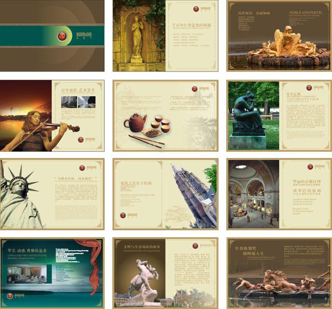 欧式地产宣传画册设计矢量素材