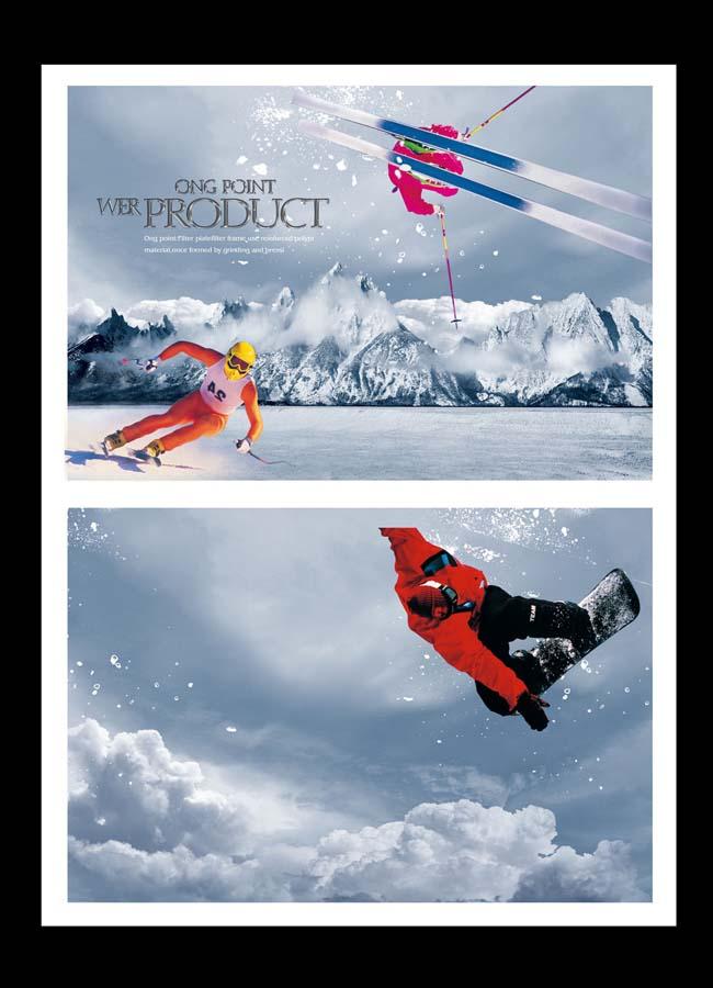 瑜伽宣传海报设计psd素材 15特惠鞋子广告psd素材 艺术学校运动会广告