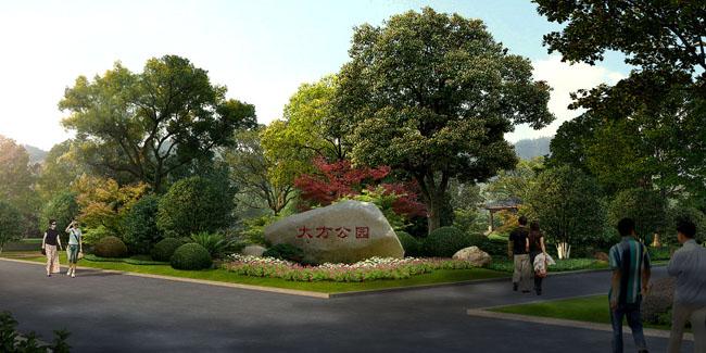 效果圖psd素材 小區生活水池景觀建筑psd素材  關鍵字: 公園景觀綠色