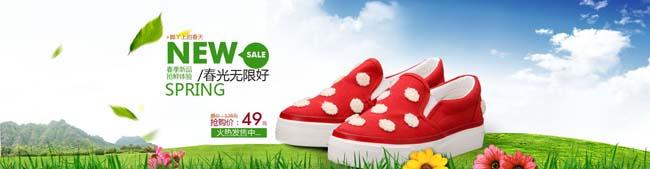 童装鞋子矢量图