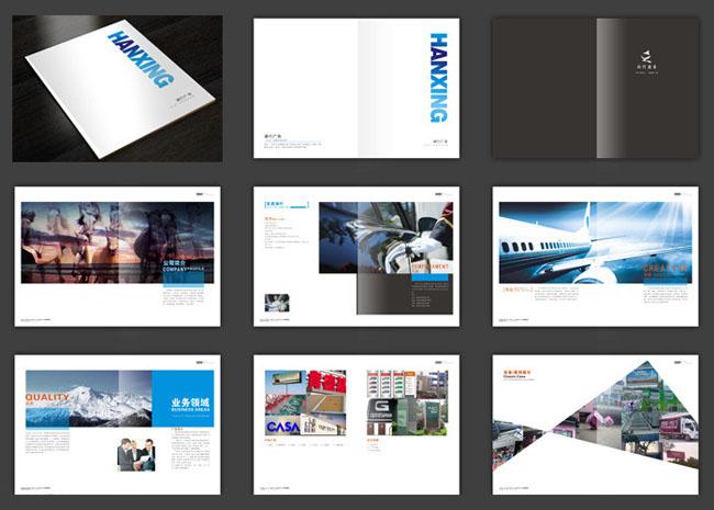 时尚广告公司画册设计矢量素材