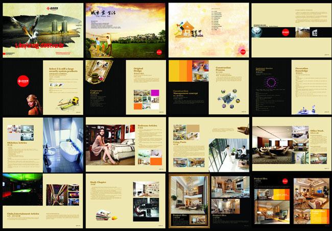 装潢公司画册设计psd素材 金色装饰画册psd素材 瓷砖画册设计psd素材