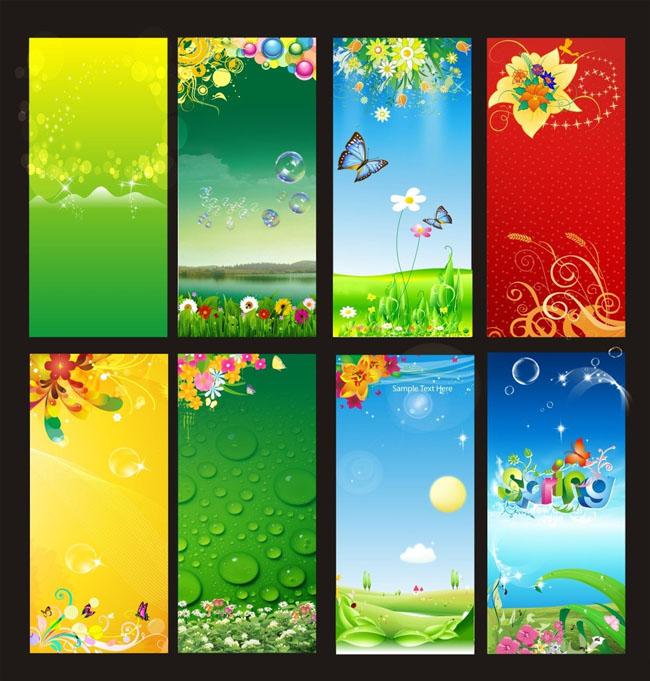春季x展板展架设计矢量素材 - 爱图网设计图片素材下载