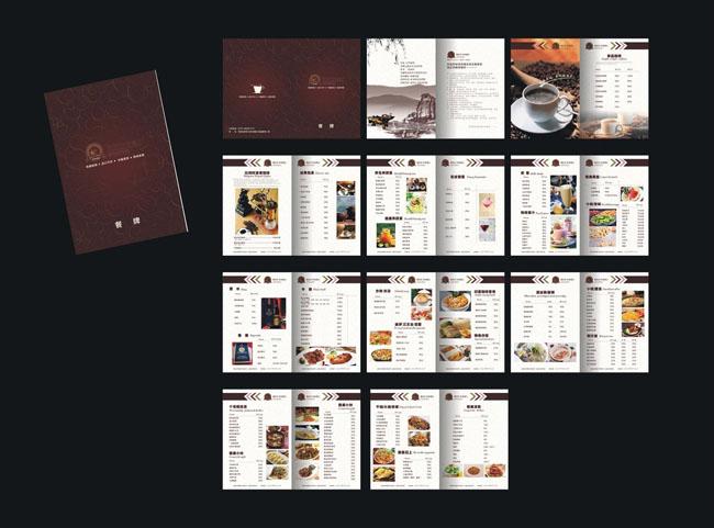 甜品屋菜谱设计矢量素材 川菜食府菜谱设计矢量素材 咖啡馆菜单矢量