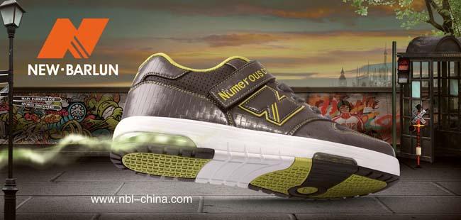 运动鞋子广告创意设计psd素材
