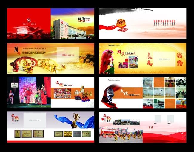 企业文化宣传册设计psd素材 时尚蛋糕店画册设计psd素材 时尚绿色环保