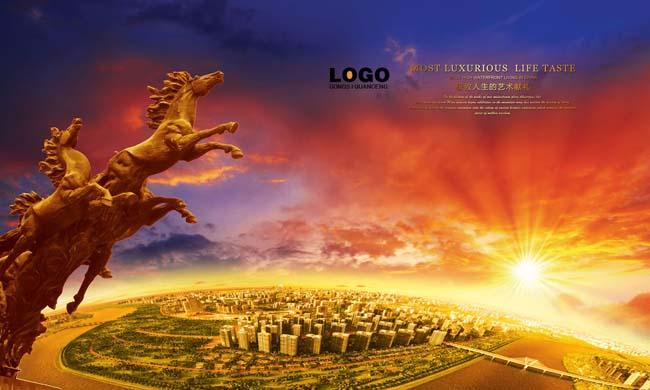 高档地产宣传海报psd素材  关键字: 地产海报城市鸟瞰图飞马雕塑飞马