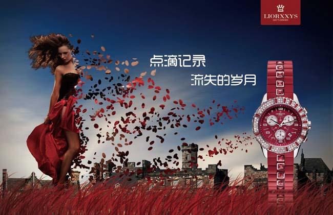 创意手表广告海报psd素材
