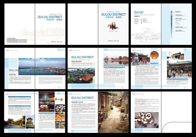 投资指南画册设计矢量素材