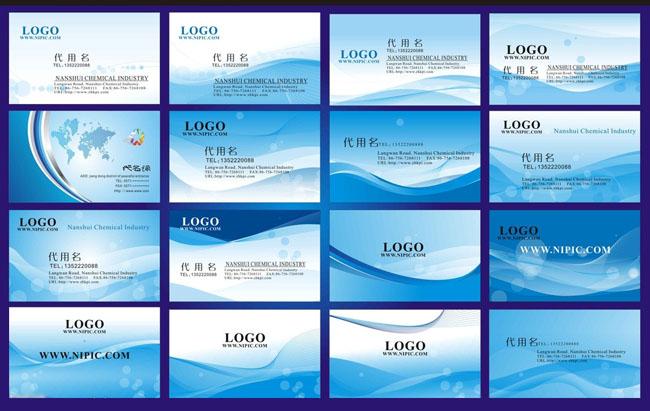 创意蓝色科技名片卡片矢量素材