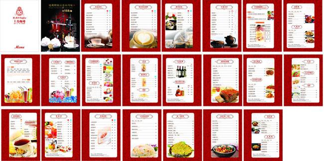 菜谱菜单画册矢量素材 华丽菜谱菜单设计矢量素材 咖啡厅菜单矢量素材