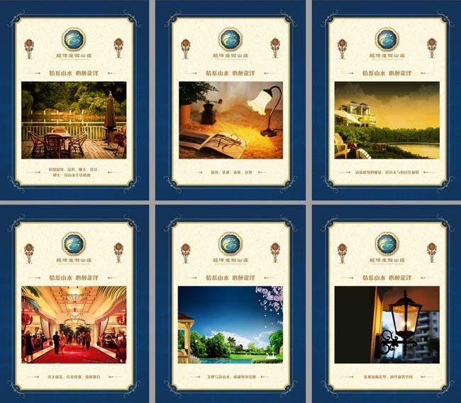 欧式底纹权贵壁灯台灯婚宴展板模板广告设计矢量素材