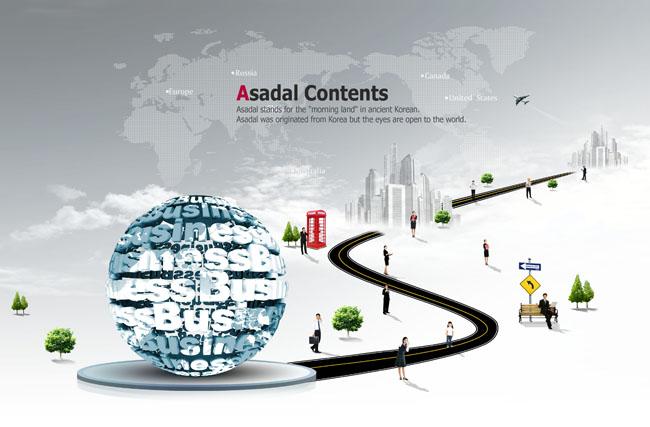 商务海报设计广告psd素材图片
