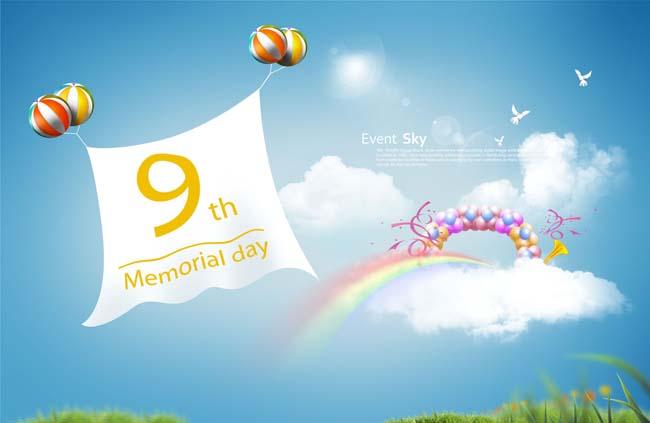 国庆海报 手绘 热气球