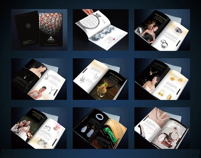 企业招商宣传手册设计矢量素材 时尚购物指南画册矢量素材 热狗招商