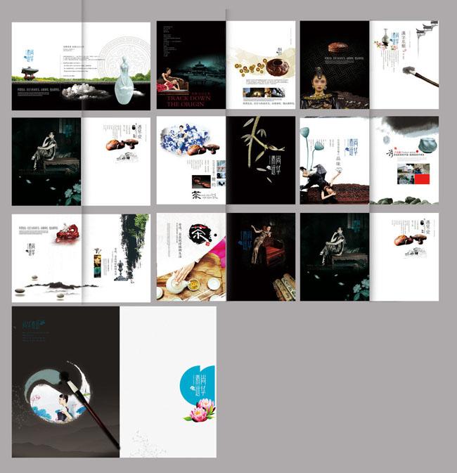 中国风传统文化画册psd素材 - 爱图网设计图片素材下载