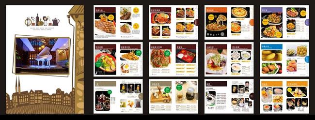 菜单画册卡通封面酒店画册餐厅画册经典意大利面套餐饭头盘沙律养生粥