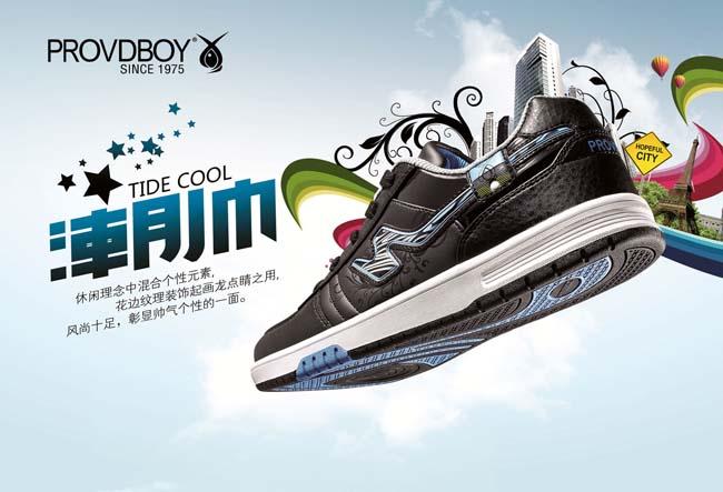 优珀平板电脑广告宣传psd素材  关键字: 创意广告潮帅休闲鞋海报板鞋