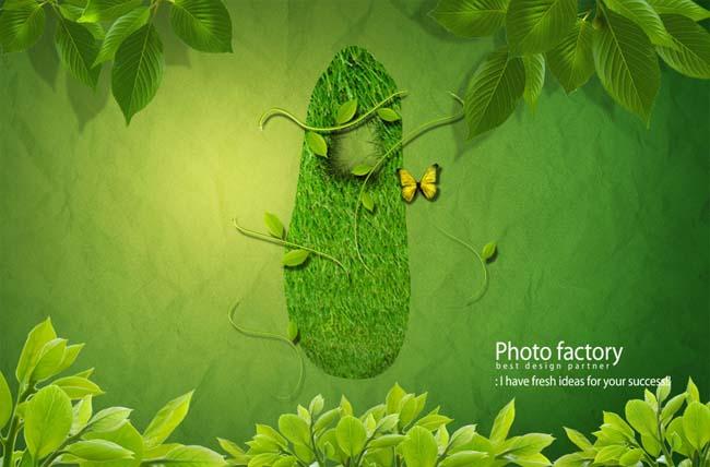 绿色环保创意广告鞋平面封面设计订货会